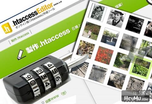 通过.htaccess禁止图片盗链