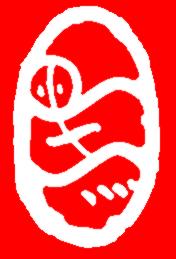 logo-bata061003.png