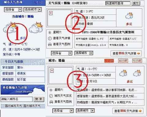 tq-nmc-example.jpg